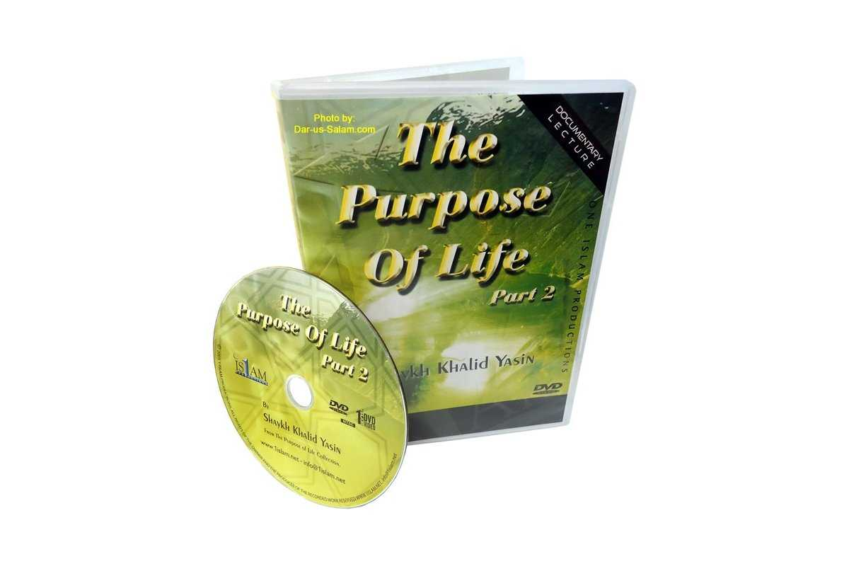 Purpose of Life - Part 2 (DVD)