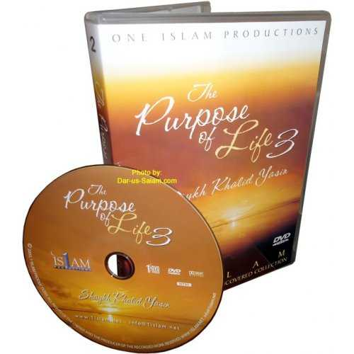 Purpose of Life - Part 3 (DVD)