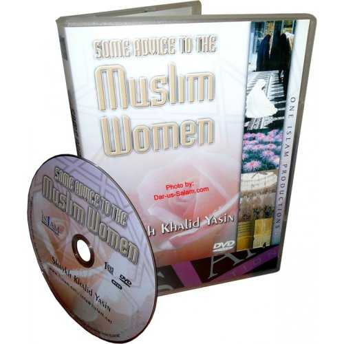 Some Advice To The Muslim Women (CD/DVD)