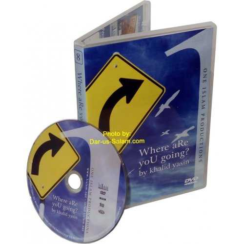 Where Are You Going? (DVD)