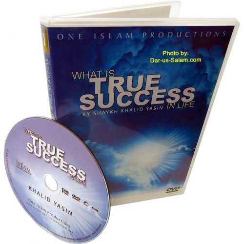 What is True Success In Life (DVD)