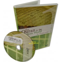 Quran in the Modern World (DVD)
