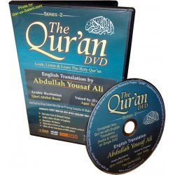 The Qur'an DVD with English Translation
