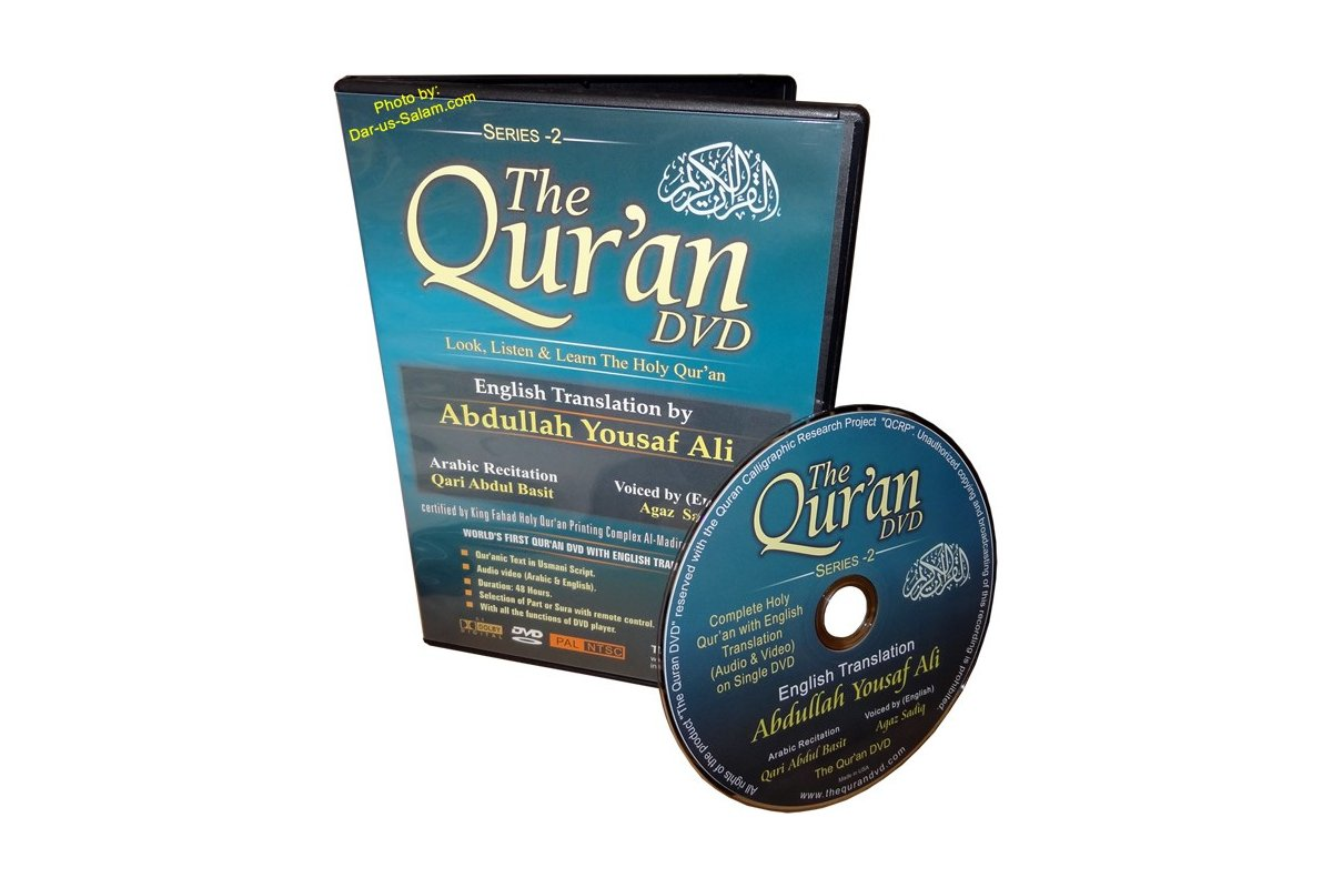 The Qur'an DVD with English Translation - Dar-us-Salam