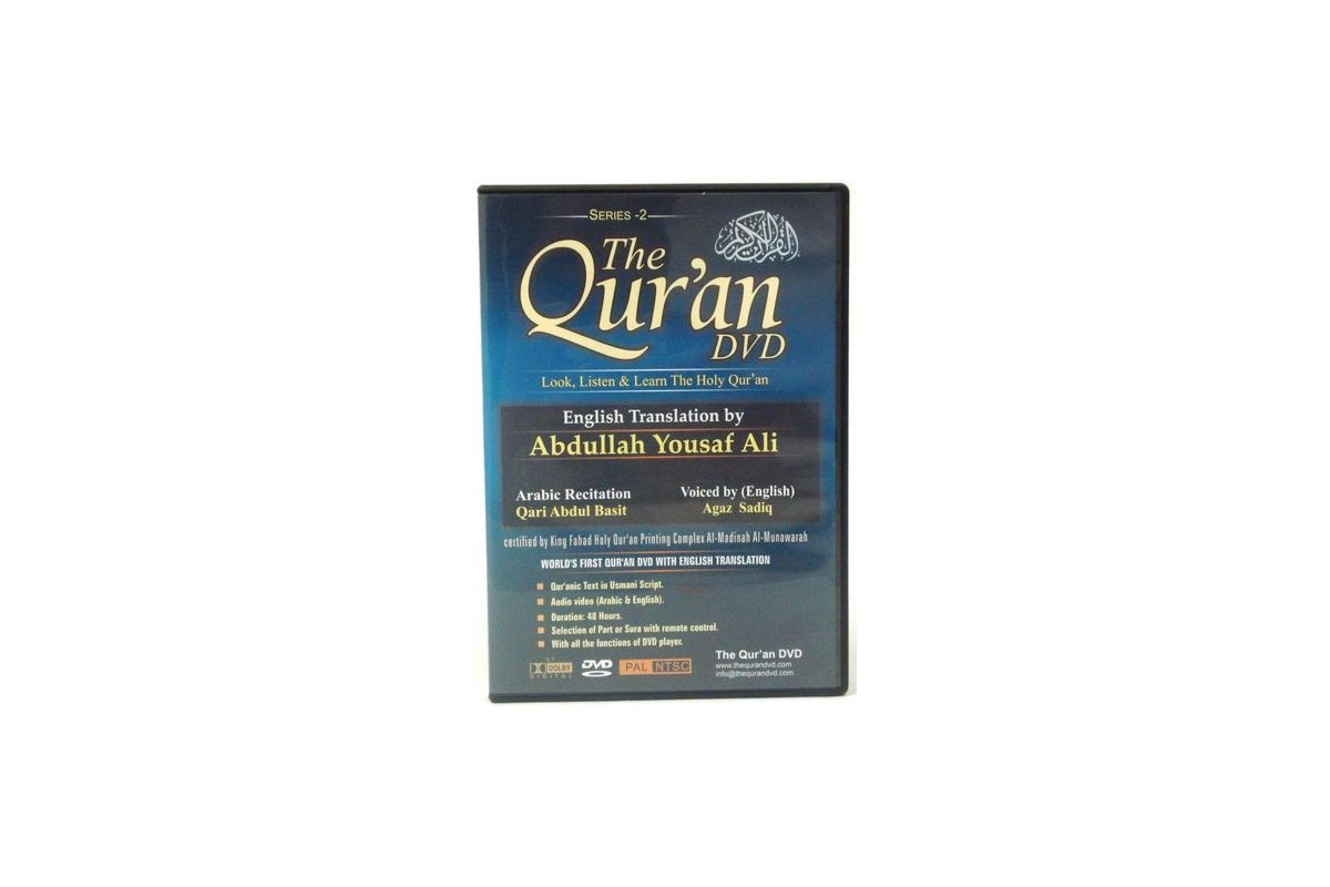 The Qur'an DVD with English Translation - Dar-us-Salam Publications
