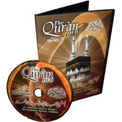 The Qur'an DVD 6 Qari Abdul Basit