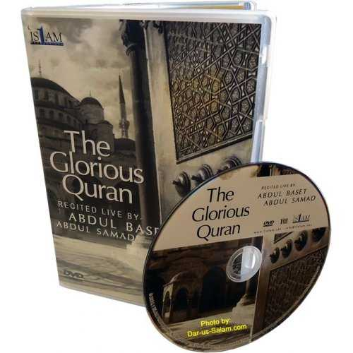 The Glorious Qur'an - Live recording by Abdul Basit (DVD)