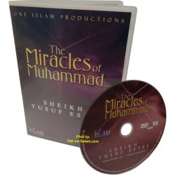 Miracles of Muhammad-PBUH (DVD)