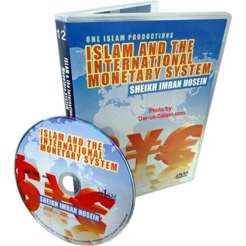 Islam & The International Monetary System (DVD)