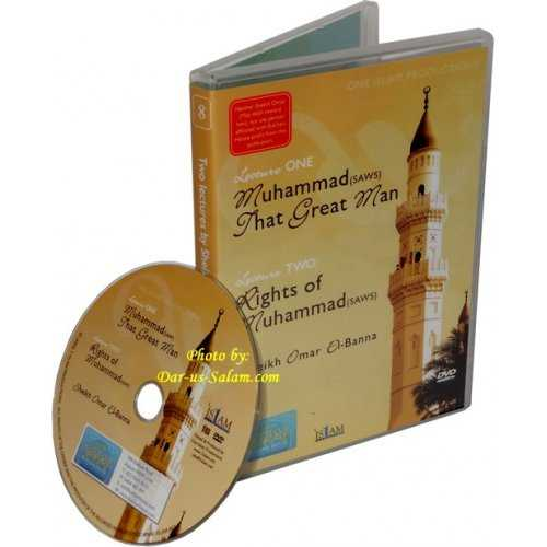 Muhammad (S) That Great Man / Rights of Muhammad (S) (DVD)