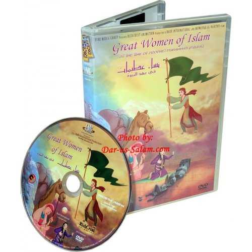 Great Women of Islam (DVD)