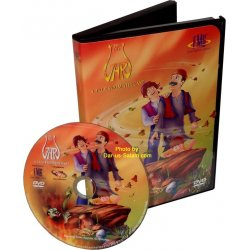 The Jar - A Tale From The East (DVD)