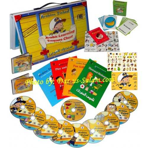 Arabian Sinbad - Arabic Learning Treasure Chest