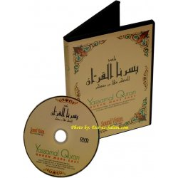 Yassarnal Quran (DVD)