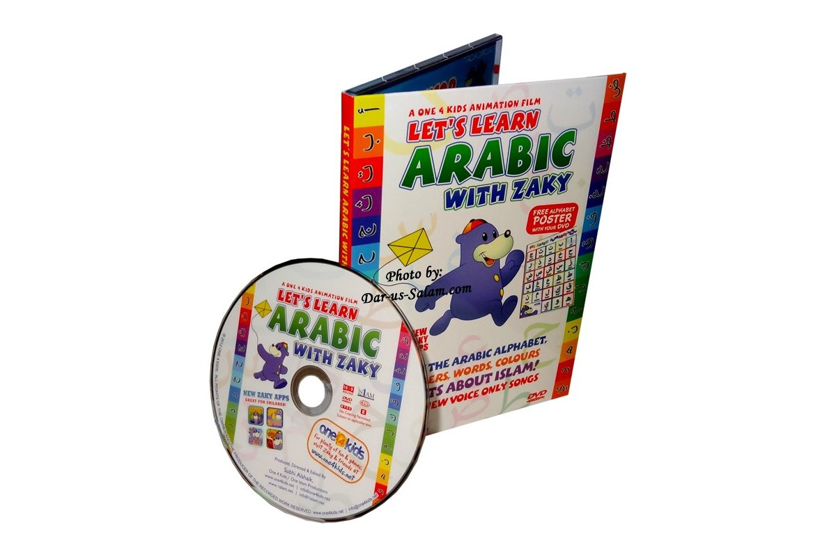 Lets learn arabic cd 04 grammar