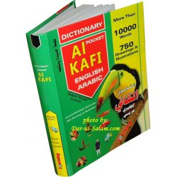 Kafi Pocket Dictionary (English/Arabic)