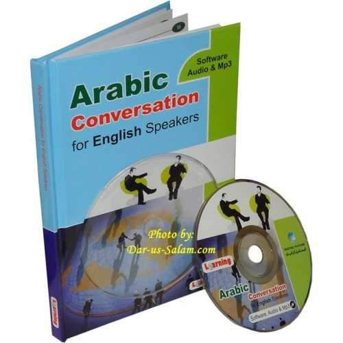 Arabic Conversation for English Speakers (Book with CD)