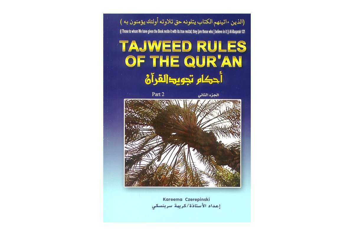 Tajweed Rules of the Qur'an