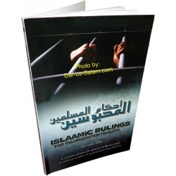 Islaamic Rulings for Incarcerated Muslims (Vol. 1)