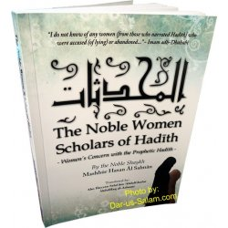 Noble Women Scholars of Hadith
