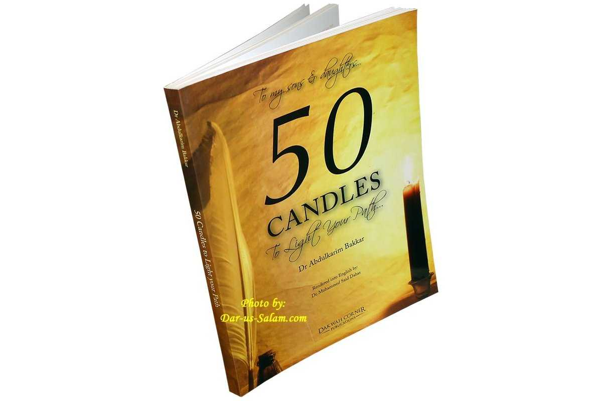 50 Candles to Light Your Path