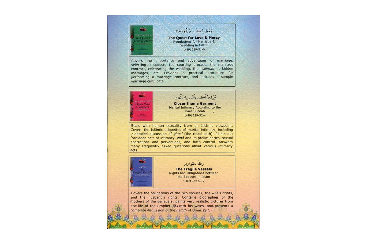 The Marriage Series (4 Books) - Dar-us-Salam Publications