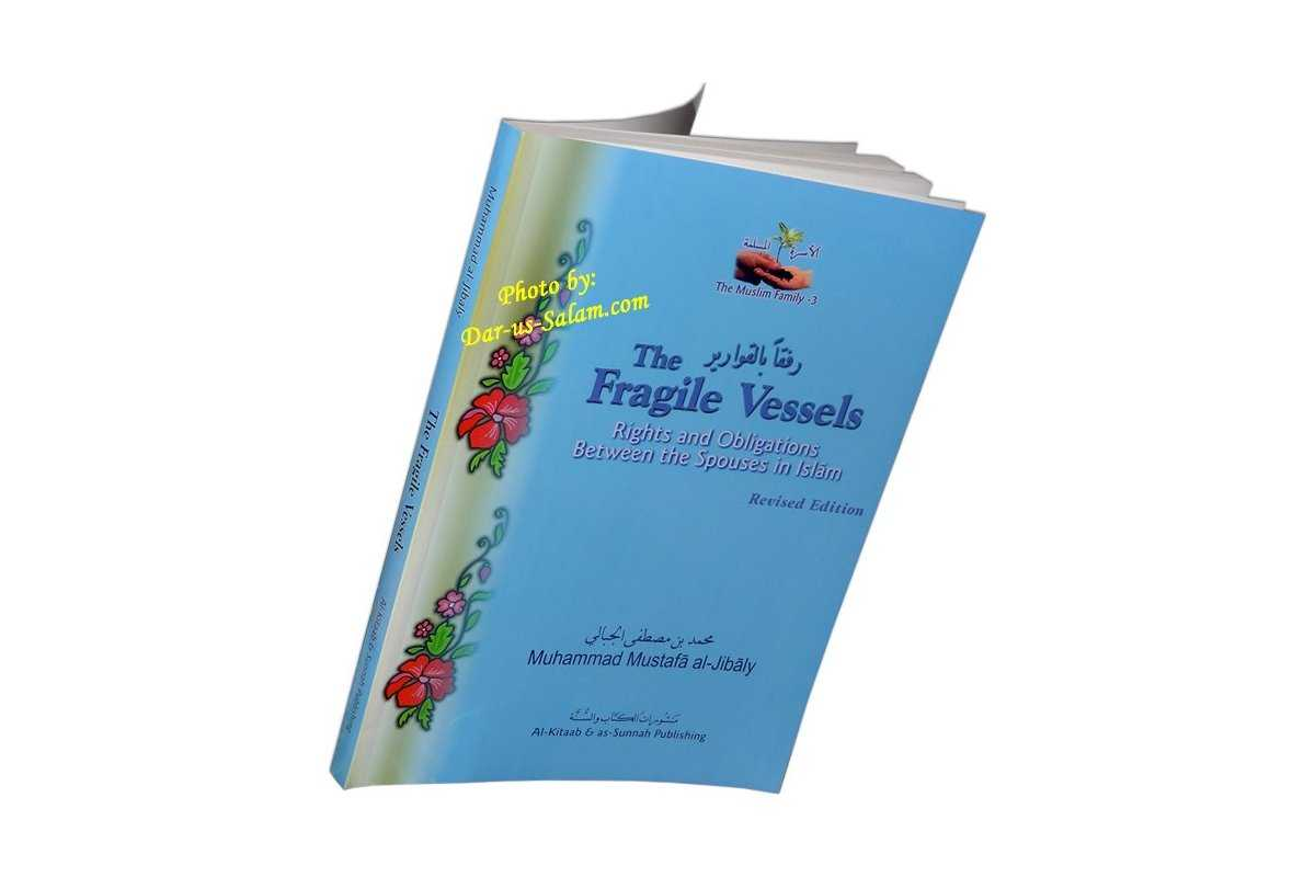 Fragile Vessels, The