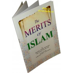 Merits of Islam