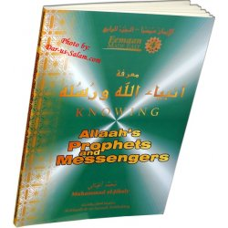Knowing Allah's Prophets & Messengers (Book 4)