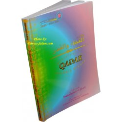 Knowing Allah's Decree, the Qadar (Book 6)