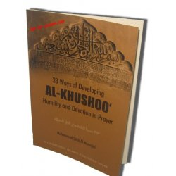 Khushoo: Humility & Devotion in Prayer