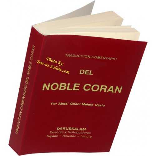 Spanish: Del Noble Coran (Pocketsize)