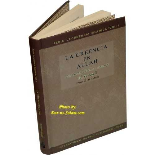 Spanish: La creencia en Allah (Vol 1)