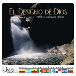 Spanish: El Dia Final (CD)
