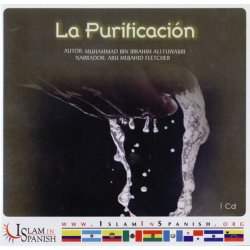 Spanish: La Purificacion (CD)