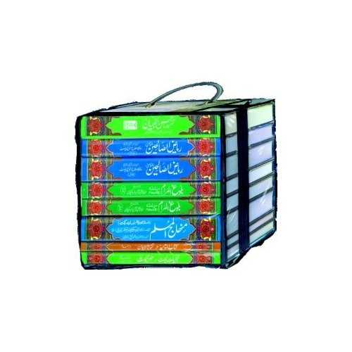 Urdu: Islamic Library