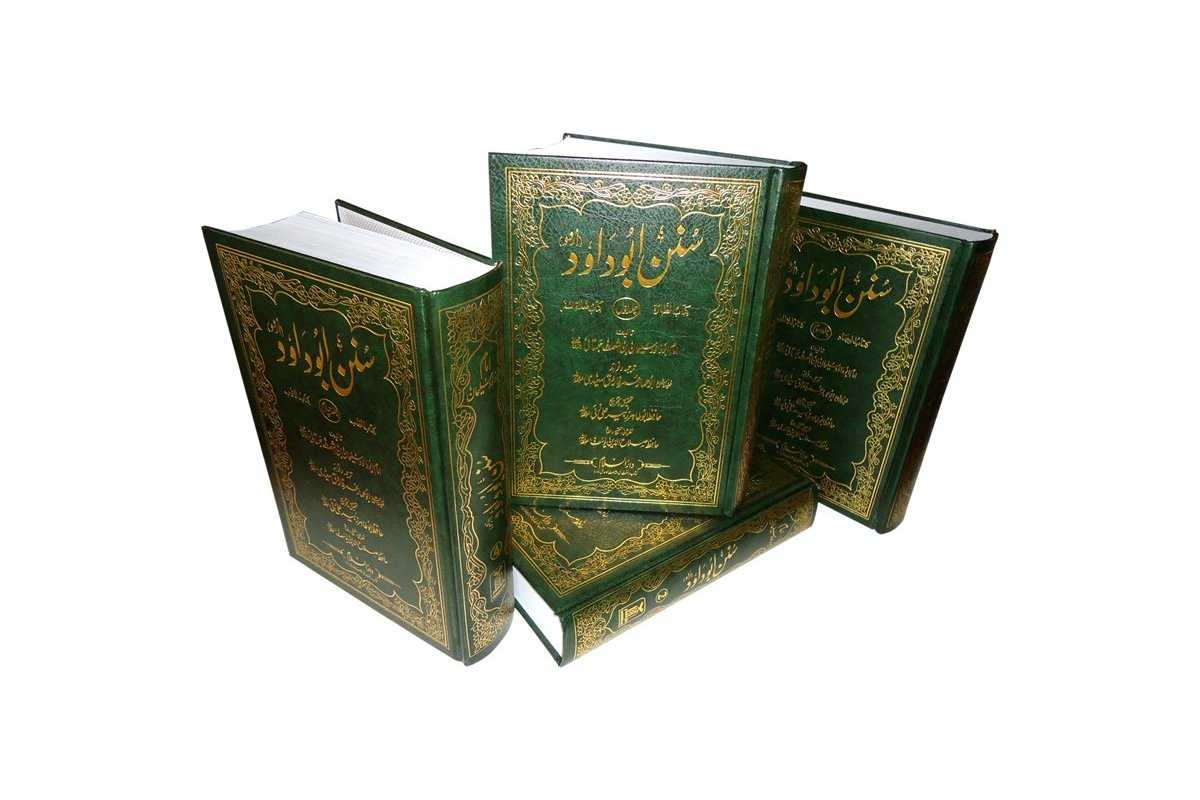 Urdu: Sunan Abu Dawood (4 Vol. Set)