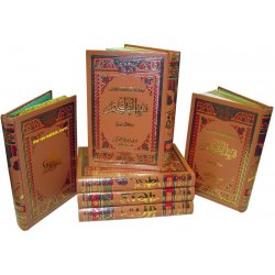 Urdu: Tafheem-ul-Qur'an (6 Vol. Set - Gold-Edge)