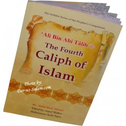 Ali bin Abi Talib (R) The Fourth Caliph of Islam