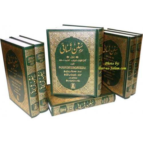 Urdu: Sunan Nasai (7 Vol. Set)