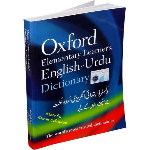 Oxford Elementary Learner's English-Urdu Dictionary