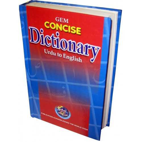 Concise Dictionary (Urdu To English)