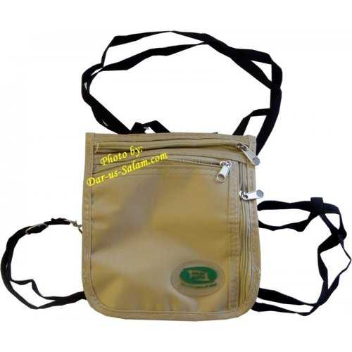 Hajj Safe - Secure Neck & Side Bag