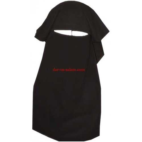 Black Niqab (2 Layer)