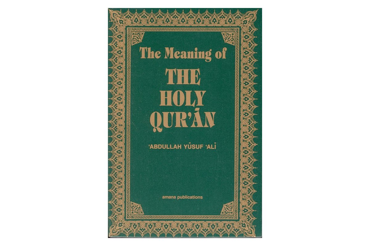 the meaning of the holy quran abdullah yusuf ali pdf