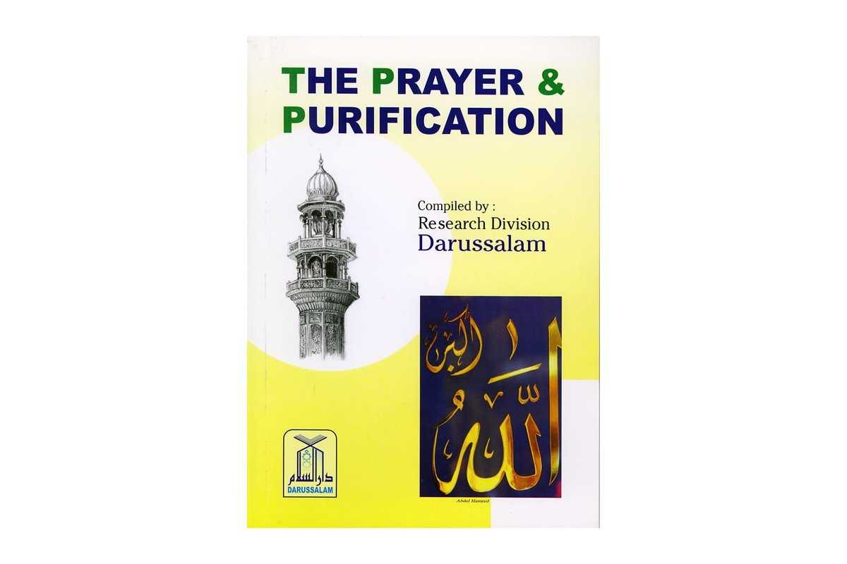 Prayer and Purification