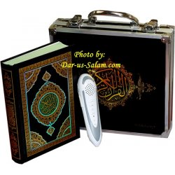 Digital Pen Reader with Mushaf in Metal Case