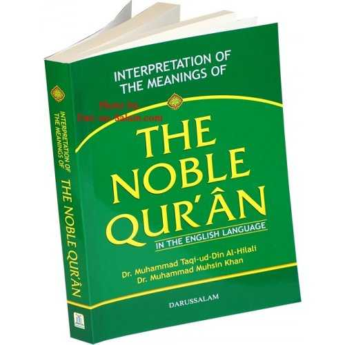 Noble Qur'an English Only 2-Column (Green PB Fine Paper)