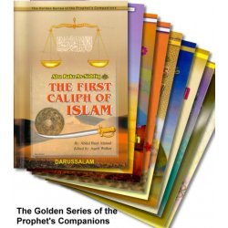 Golden Series of the Prophets Companions (Set of 17 books)
