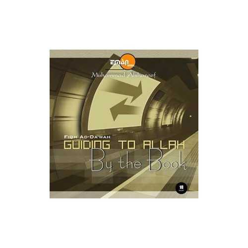 Fiqh Ad-Da'wah: Guiding to Allah By the Book (18 CDs)